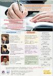 """""""วัฒนธรรมการเขียนบันทึกประจำวัน"""" /『〈日記文化〉から考える近代日本』"""