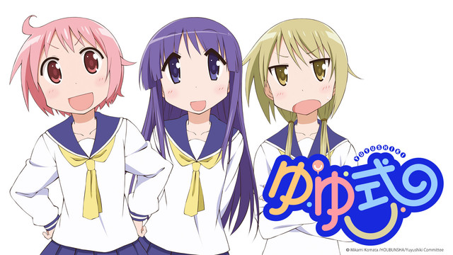 Yuyushiki 01 Subtitle Indonesia Yuyushiki 01 Sub Indo Animeindo   Yuyushiki 01 Subtitle Indonesia Animeindo Download Yuyushiki Sub Indo   Download Video Yuyushiki 01 Subtitle Indonesia