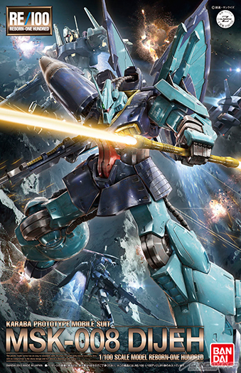 reborn one hundred mobile suit dijeh
