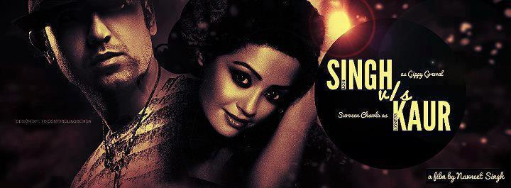 singh vs kaur 2013 punjabi movie watch online free the movie is