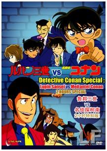 lupin iii vs detective conan 2014 streaming ita