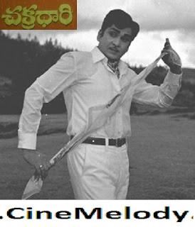 Chakradhari Telugu Mp3 Songs Free  Download 1977