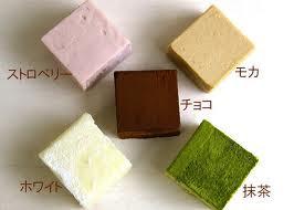 Chocolate Nama tươi từ Nhật Bản