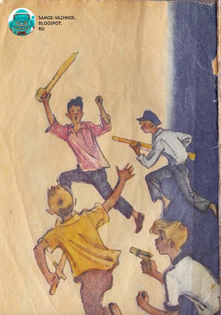 Иллюстрации из детских книг СССР