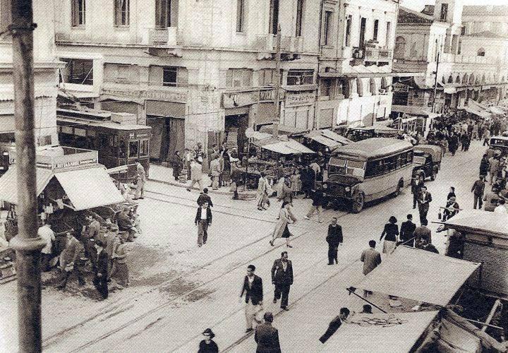 Η Αθήνα παλιά !!!