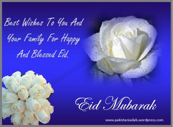 Eid greeting cards