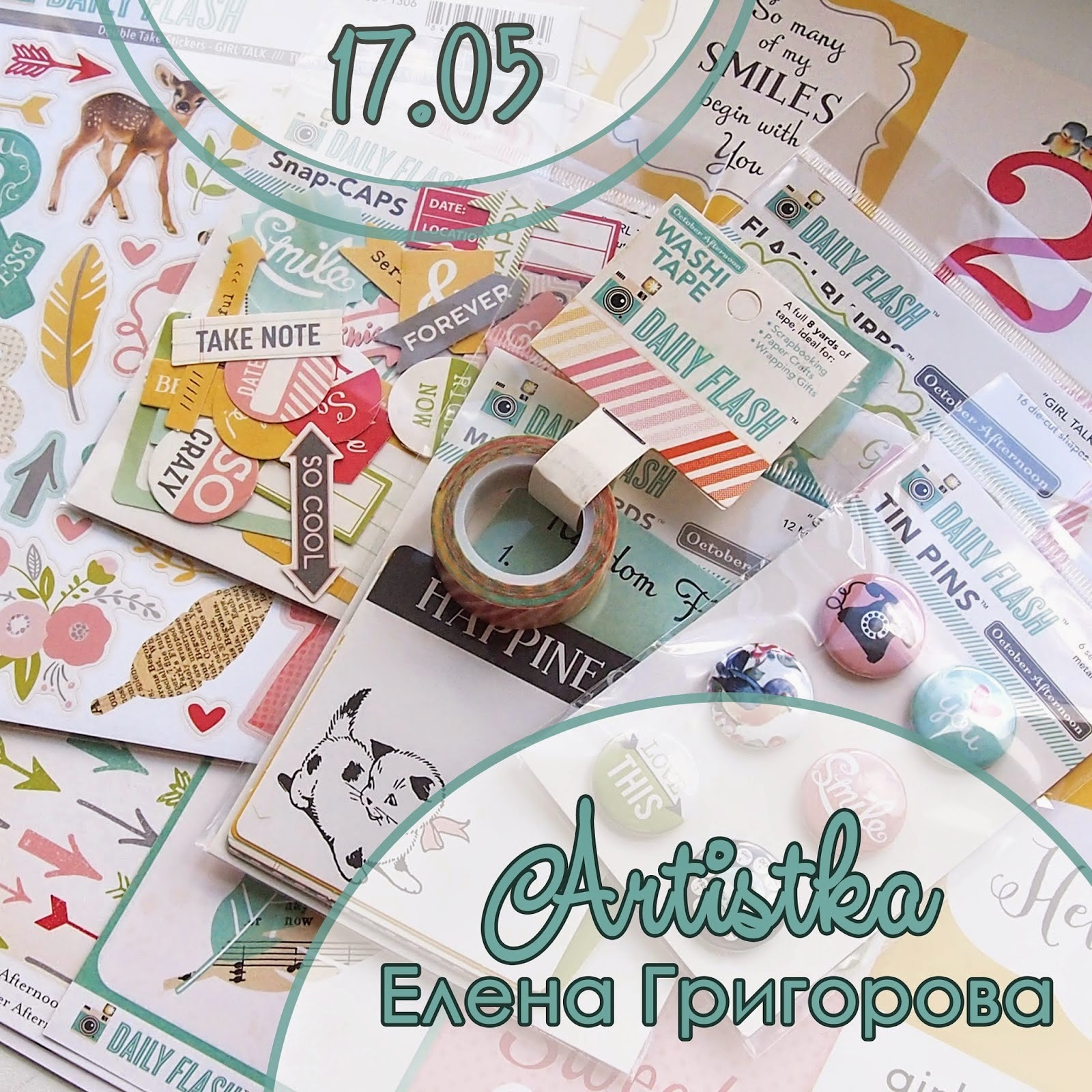 Конфетка от Елены Григоровой