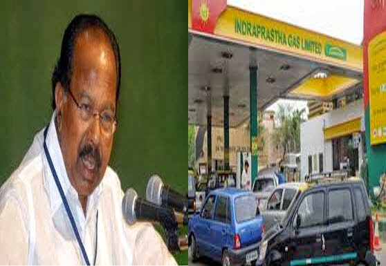 Oil Minister Veerappa Moily