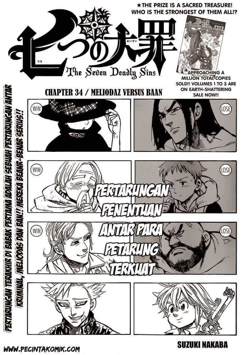 Nanatsu No Taizai Chapter 34-1