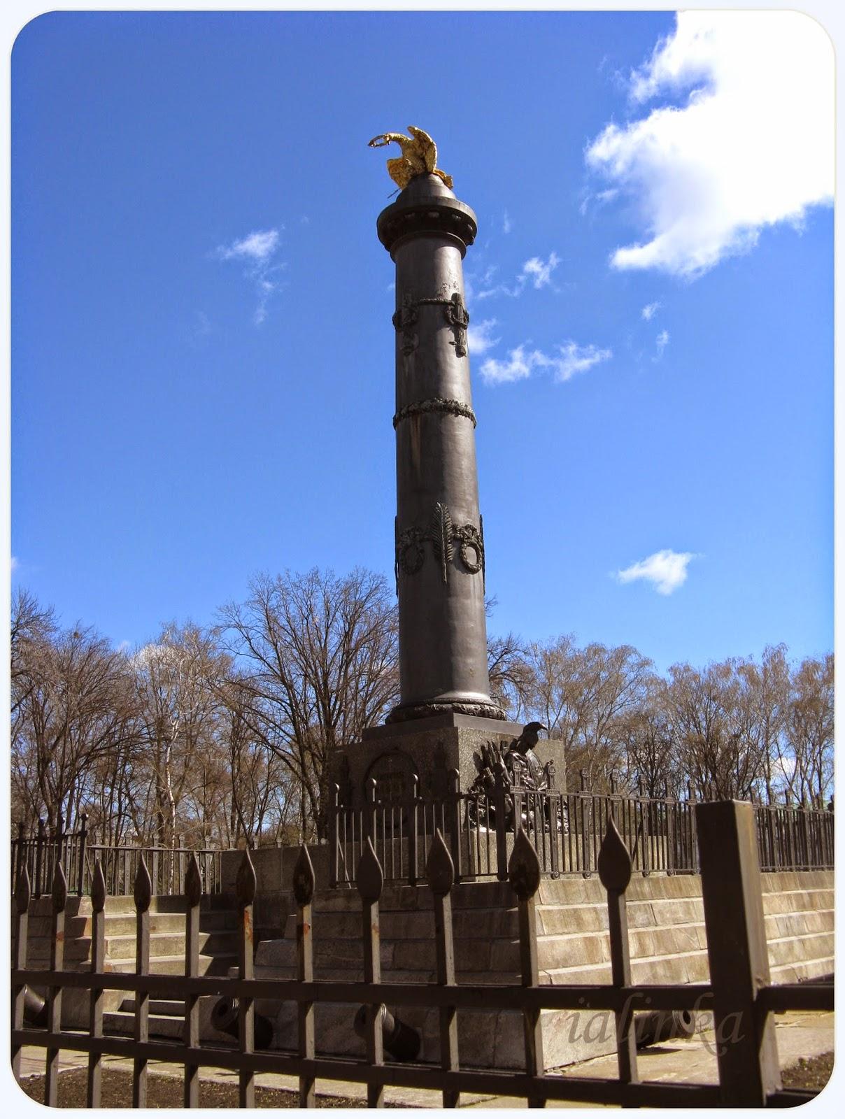 Монумент  Славы  в  Полтаве