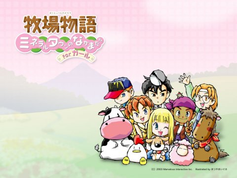 Resep Masakan Di Harvest Moon More Friends Of Mineral Town