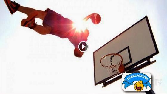 basketboll ne 1gallat.com