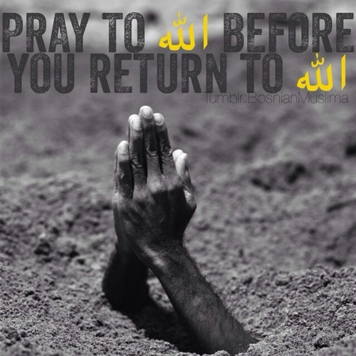 Lets Pray For Allah