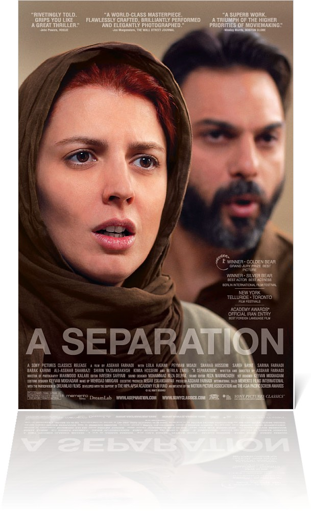 a personal review of a separation a movie by asghar farhadi A separation is a movie that keeps expanding, like one of those paper pellets that, when you drop it in water, blossoms into a flower in the process, farhadi turns the story of one couple's .
