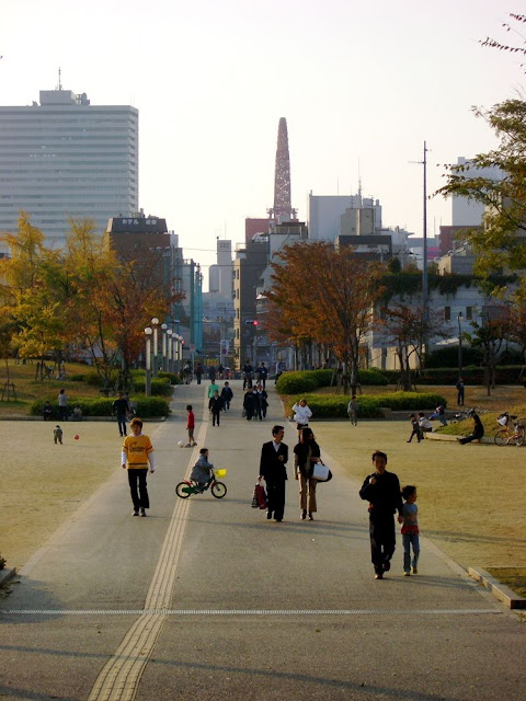 Ogimachi Park Osaka Japan