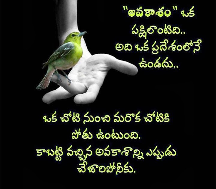 Love Quotes Telugu. QuotesGram