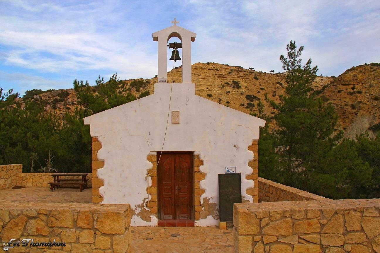 Agios Pavlos, Gavdos - Άγιος Παύλος, Γαύδος
