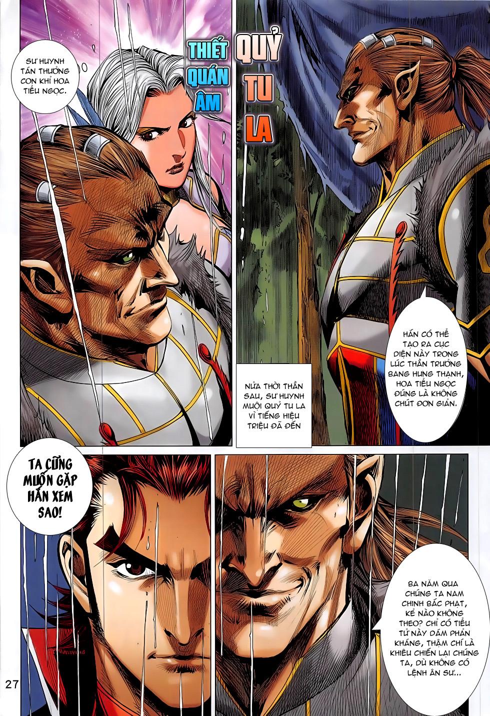 Thần Chưởng trang 27