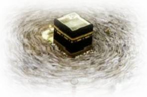 Kiswah Kaabah & Saudi Najd