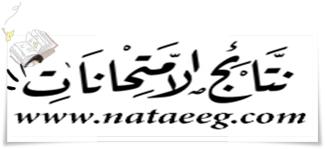 بورسعيد ،و قنا،و كفر الشيخ خلال شهر فبراير 2015