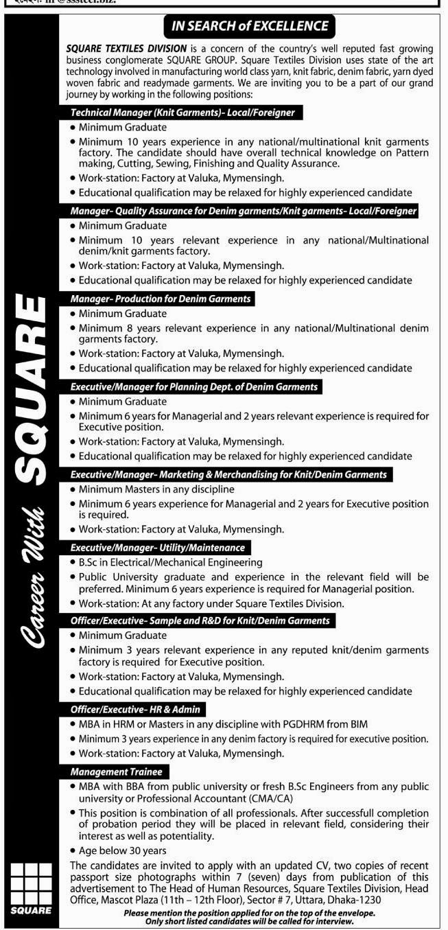 career square textiles by seven days bangla jobs career square textiles by seven days job source daily prothom alo on 05 2014