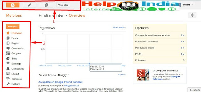 blogger dashboard feature