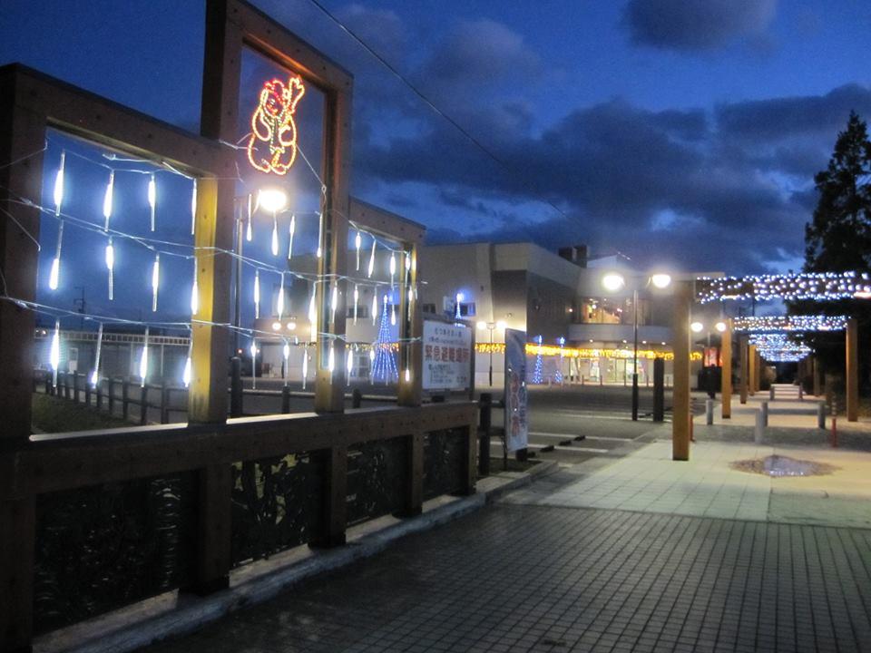 Mutsu Kasamaikan Illuminations 2015 むつかさまい館イルミネーション 平成27年