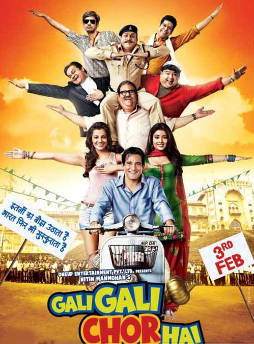 Gali Gali Chor Hai (2012) Mp3 Download
