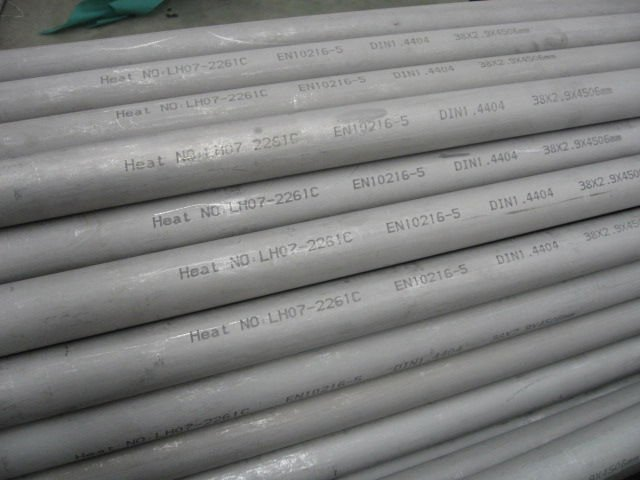 316 Stainless Steel Tube Images