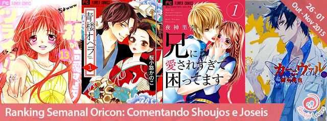 Ranking Oricon: comentando sobre os shoujos e joseis mais vendidos dasemana (26 Out - 01 Nov)