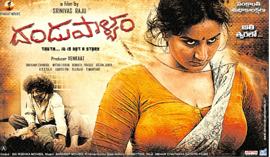 New Telugu Movies 2013