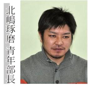 http://www.doro-chiba.org/nikkan_dc/n2014_01_06/n7639.htm
