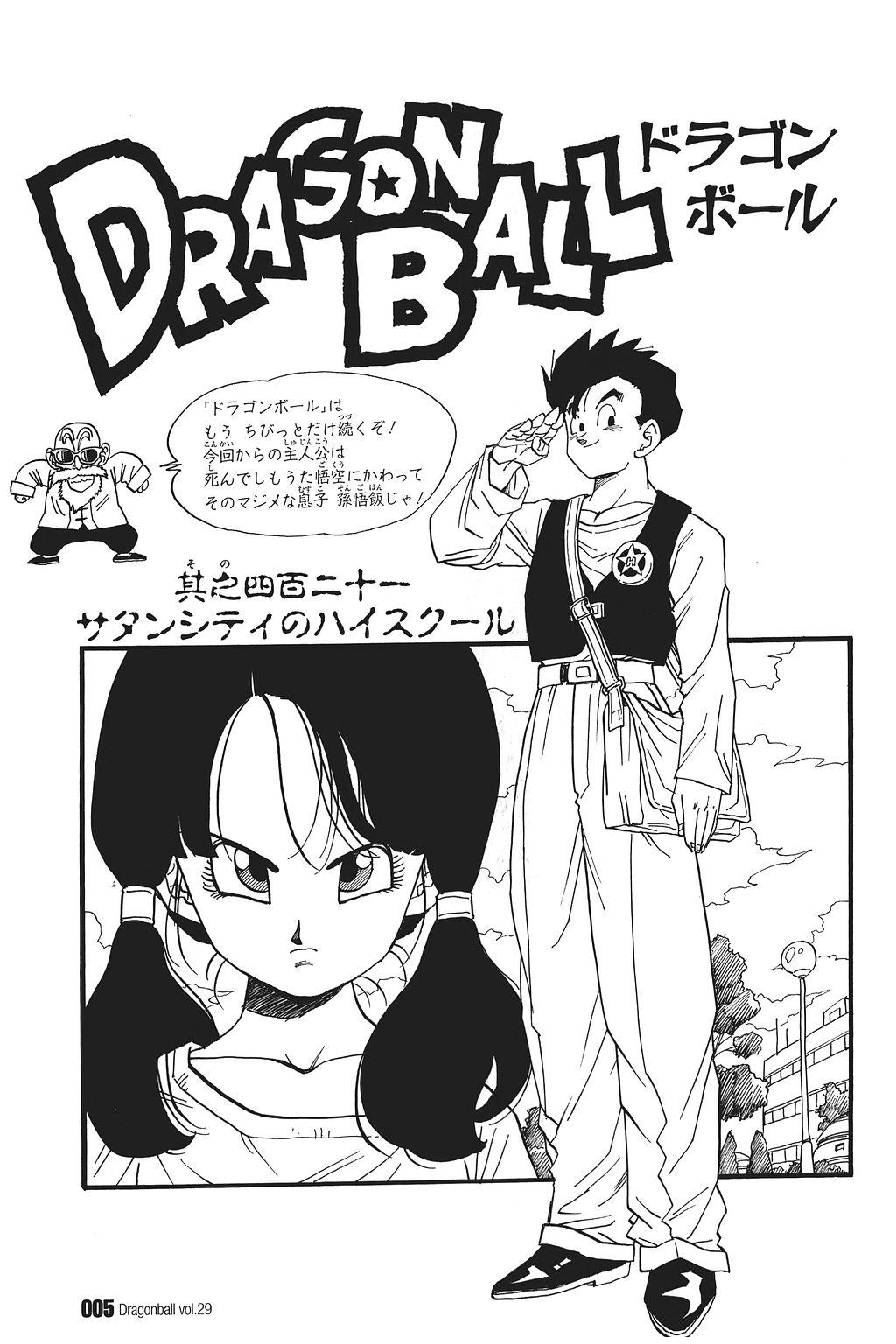 xem truyen moi - Dragon Ball Bản Vip - Bản Đẹp Nguyên Gốc Chap 421