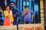 Rabhasa audio release function photos-thumbnail-15