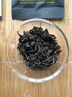 Dong Po Xian Lu – Schwarzer Tee