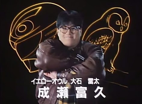 Ikko Tadano as Jetman Yellow Owl Raita Oishi