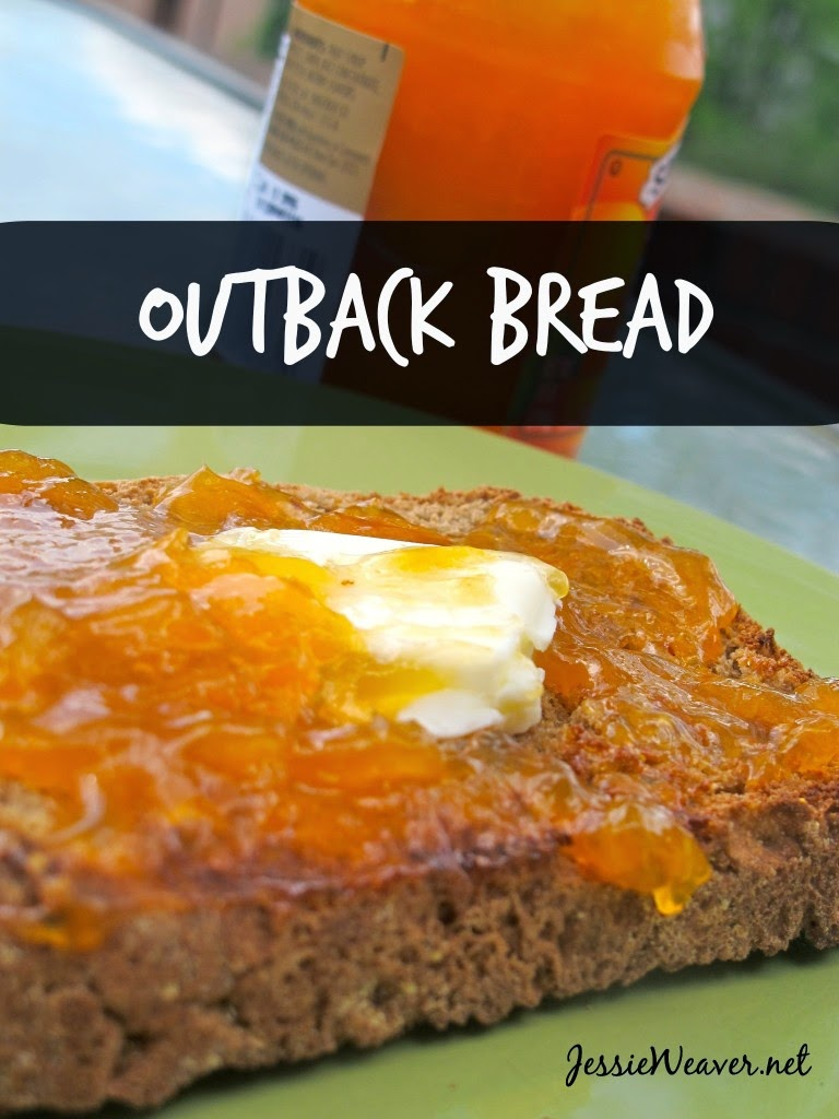 Featured Recipe | Outback Bread from Jessie Weaver #SecretRecipeClub #recipe #bread #copycat #Outback