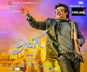 Lingaa Movie Tickets Advance Booking Online