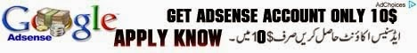 GET ADSENSE ACCOUNT