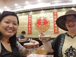 Koong Wooh Tong SDL, BHD., Georgetown, Malaysia, Five Flower Tea, 2019