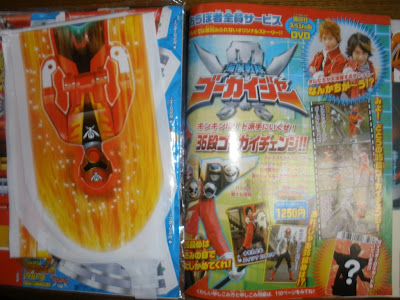 Gokaiger Hyper Battle Video Revealed