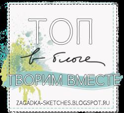 ТОР 3