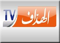 El Heddaf Tv Algérie