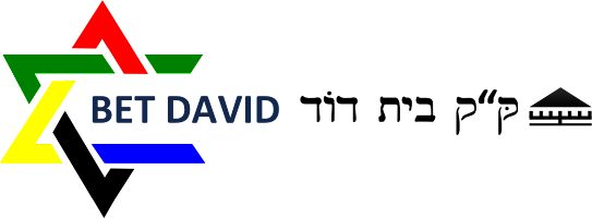 Bet David Jewish Congregation | SANDTON