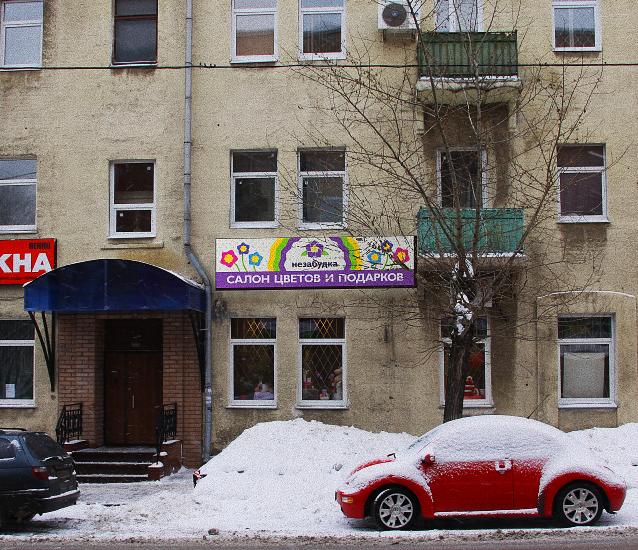 Spar в СанктПетербурге Адреса магазинов Spar в СПб