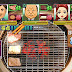 Import Review: Yakiniku Bugyou (PSN)