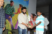 Ak Rao Pk Rao Audio launch photos gallery-thumbnail-9