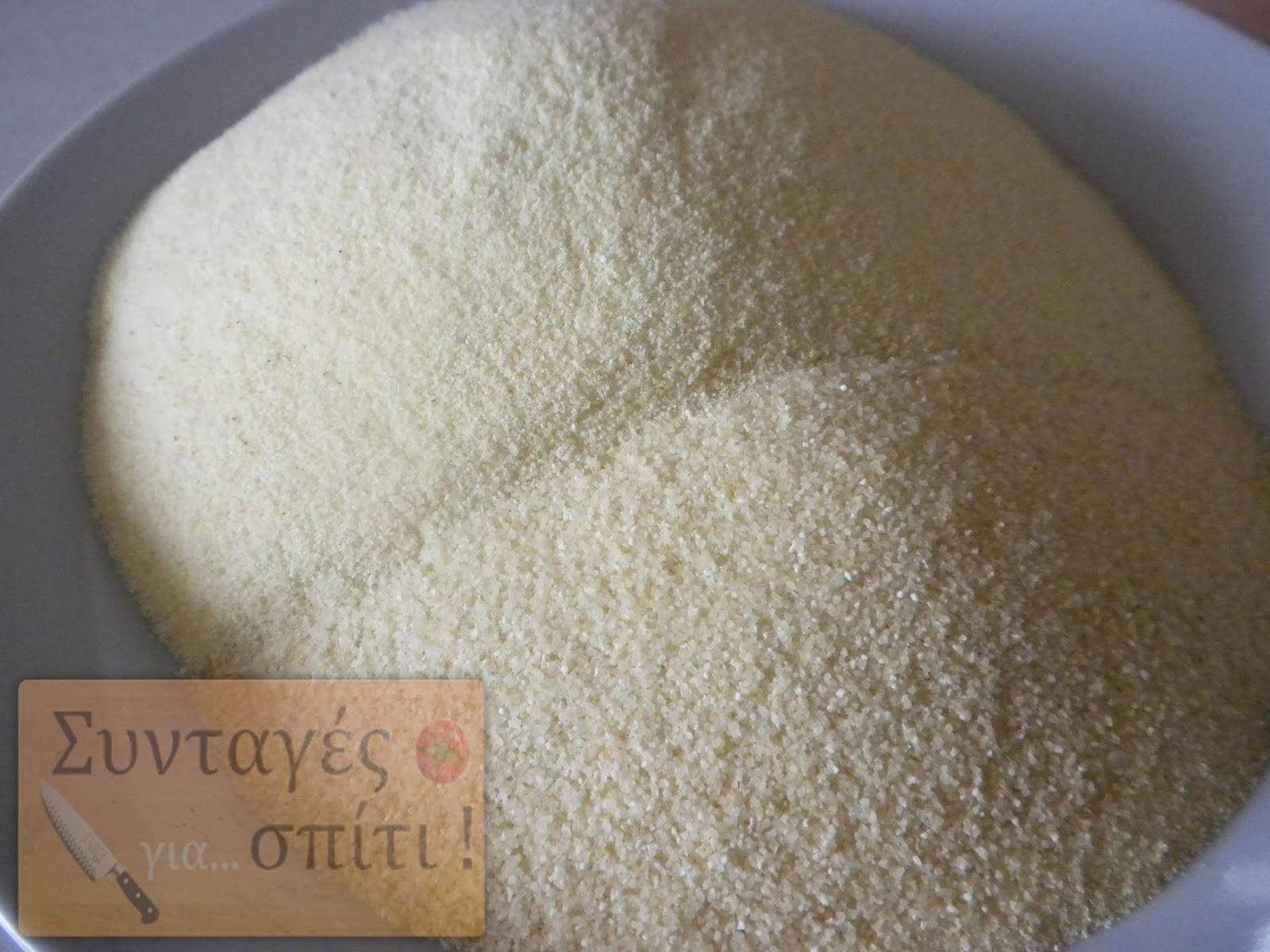 Σιρόπια Νηστίσιμος χαλβάς σμιγδαλένιος με καρύδια