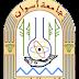 نتائج كلية العلوم جامعة أسوان 2016 - 2017 الترم الاول والثاني