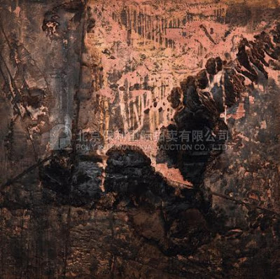 Qu Qianmei - Ventes d'Automne - 2 Decembre 2012 - Pekin